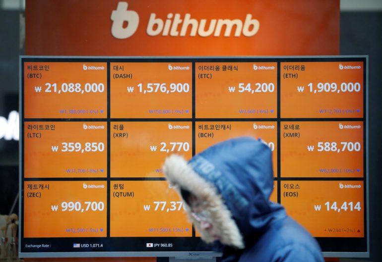 c5271dd37ad Bitcoini ja teiste krüptorahade kurss Souli börsi ekraanil. Foto: Scanpix
