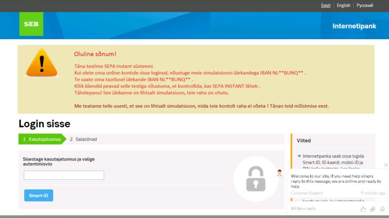 613a8ee055f Ettevaatust: kurjategijad petavad täna eestlastelt Smart-ID paroole välja