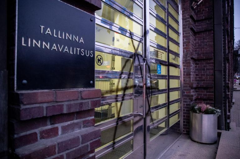 Kurjategijad said ligipääsu kümnekonna Tallinna linnavalitsuse töötaja meilikontole